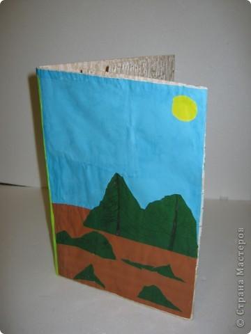 """Обложка для учебника """"Окружающий мир"""" фото 2"""