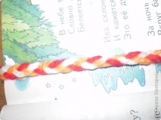 Плетение фото 1