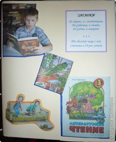 Обложка на тетрадь по технологии для моей маленькой мастерицы - ученицы 6го класса гимназии фото 8