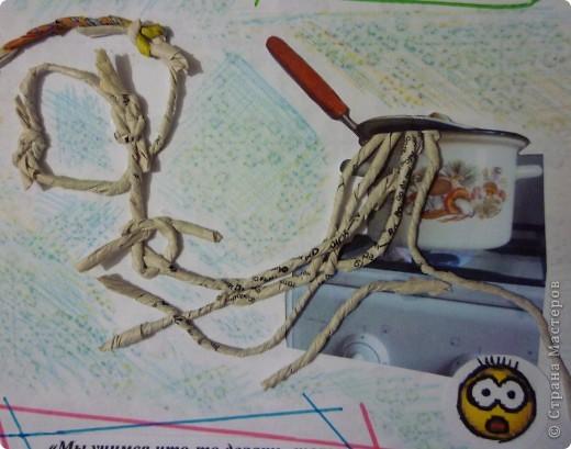 Обложка на тетрадь по технологии для моей маленькой мастерицы - ученицы 6го класса гимназии фото 5