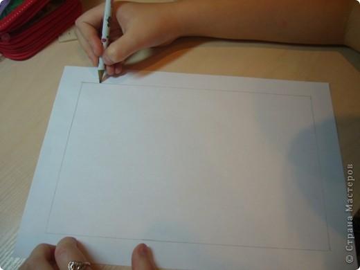 Обложка для тетради по рисованию фото 2