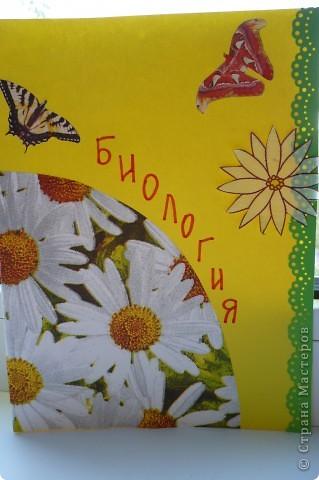 Обложка к учебнику биологии фото 2