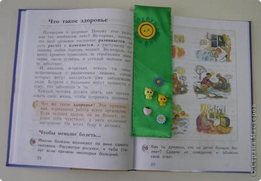 Закладки для книг фото 6