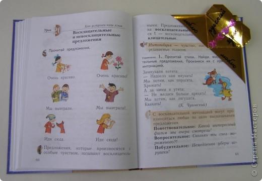 Закладки для книг фото 2