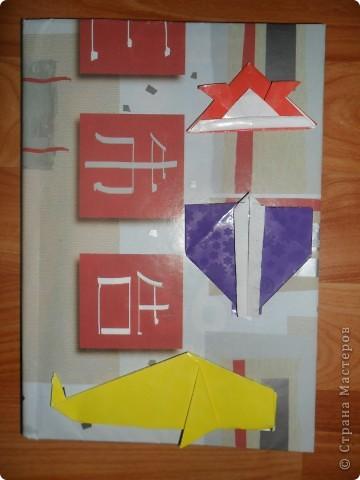 Готовая обложка для учебника оригами фото 1