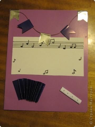 Тетрадь по музыке фото 1