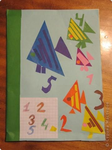 тетрадь по математике фото 1
