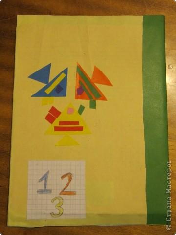 тетрадь по математике фото 2