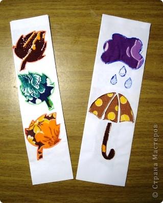 Для своих учебников я сделала вот такие яркие закладки. фото 2