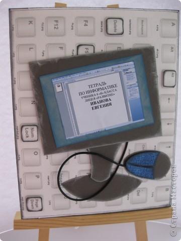 Долго думал, по какому предмету сделать обложку. Хотел историю, но не хотел повторять мамину... Выбрал информатику. Фон -клавиши распечатка компьютерна, скриншот  вордовского документа, компьютер-бумага для пастели. фото 1