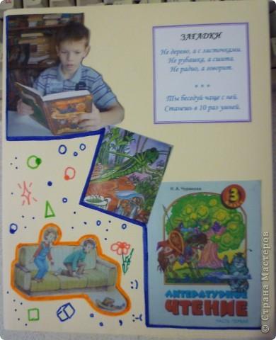 Обложка на тетрадь по технологии для моей маленькой мастерицы - ученицы 6го класса гимназии фото 9