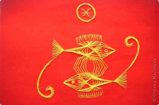 Знак Зодиака - Рыбы ( техника