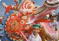 2012 год считается годом Черного Дракона элемента вода. Однако, наступит год Черного Дракона не под бой курантов, как считаем мы, европейцы, а 23 января 2012 года, когда Новый Год будут отмечать в Китае. Год дракона считается самым счастливым годом в китайском гороскопе. Символ дракон несет мудрость, справедливость, долголетние и богатство. Дракон - единственное мифическое из 12 животных. Но так ли неправдоподобны мифы о драконах? Возможно, драконы населяли Землю в давние времена, возможно, они существуют и сейчас. Важно искать и найти своего Дракона. Пусть год Дракона принесет: Со снегом – смех, С морозом – бодрость, В труде – успех, А в жизни – твердость. Пусть старый год уходит И заберет с собой, Все беды и невзгоды, Что есть у вас порой ... А Новый Год приходит С подарками на двор, И счастья пусть приносит. И радости набор…  фото 11