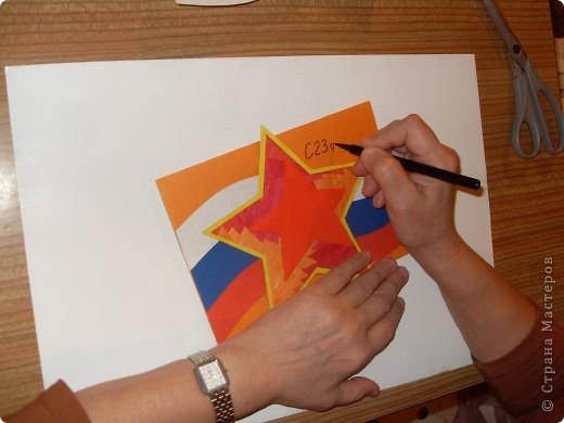 Знакома со многими техниками прикладного творчества. Люблю делать открытки, вот одна из них (в техниках аппликация и айрис фолдинг). фото 5
