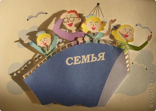 День семьи в детском саду поделки 85