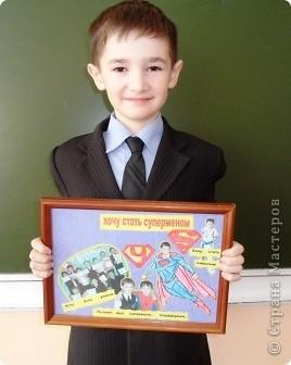Когда нам выпла день супермена, мы с Уралом решили сделать своеборазный коллаж. Кто из мальчиков не мечтает стать отважным героем или суперменом? фото 7