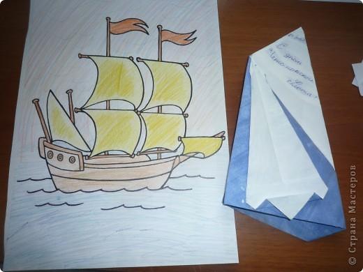 Кораблик и Открытка. фото 1