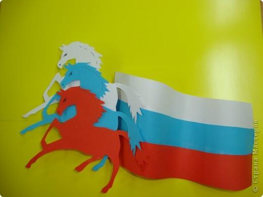 Открытки день российского флага своими руками