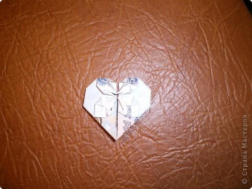 Сердце из доллара фото 3