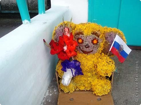 12 июня — день принятия государственного суверенитета (независимости) — отмечается как государственный праздник («День независимости России»).   фото 1