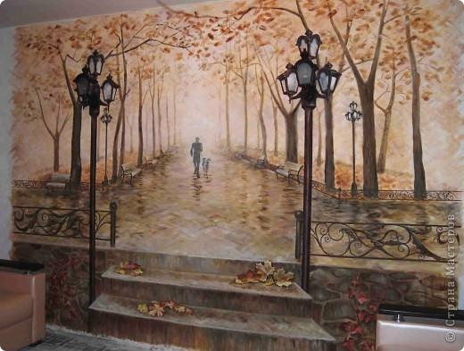 """В День Парков я предлагаю Вам выйти на прогулку в парк, насладиться красотой """"городского оазиса"""". Эту парковую аллею я нарисовала  на стене в квартире моего друга акриловыми красками. Именно он гуляет со своей собакой в центре картины. фото 1"""