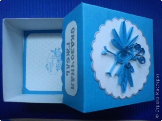 Эту коробочку делала в художественной школе им. С.Д. Эрьзя.  фото 2