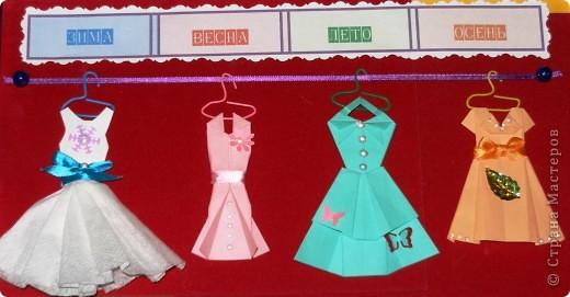 Решила сделать бальные платья на каждое время года.  фото 8