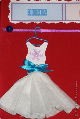 Решила сделать бальные платья на каждое время года.  фото 2