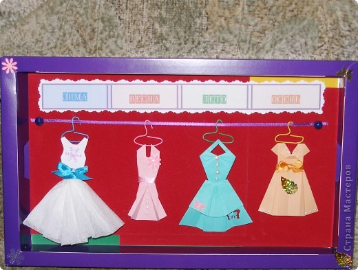 Решила сделать бальные платья на каждое время года.  фото 1