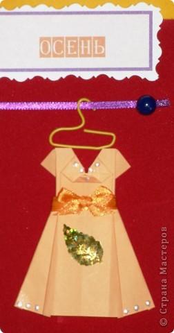 Решила сделать бальные платья на каждое время года.  фото 5