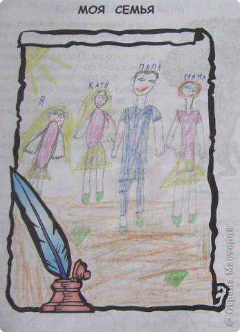 """Дружную цветочную семейку решили мы сделать с девочками из кружка """"Бумажные фантазии"""". фото 7"""