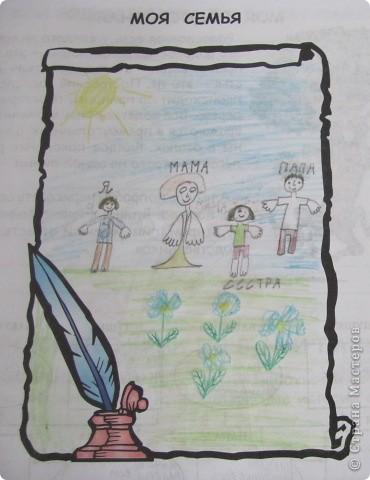 """Дружную цветочную семейку решили мы сделать с девочками из кружка """"Бумажные фантазии"""". фото 6"""