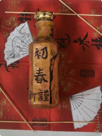 Бутылочка сделана для любимой мамочке (лицевая сторона)по заказу (сама выбирала тему). фото 10