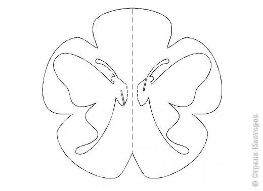 """Открытка """"Бабочка на цветке"""" в"""