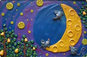 День Луны фото 1