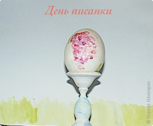 Традиция писанки принадлежит славянам, искусство обрядовой росписи куриного яйца принято считать занятием сугубо женским, связанным с магией плодородия. Это моя писанка она украшена с двух сторон,на первой стороне нарисована виноградная лоза фото 1
