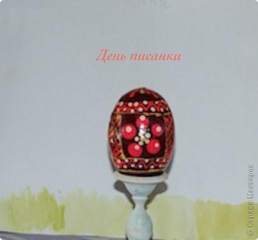 Традиция писанки принадлежит славянам, искусство обрядовой росписи куриного яйца принято считать занятием сугубо женским, связанным с магией плодородия. Это моя писанка она украшена с двух сторон,на первой стороне нарисована виноградная лоза фото 3