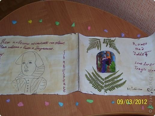Обложка трагедии Ромео и Джульетта фото 1