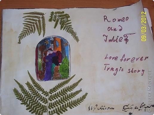 Обложка трагедии Ромео и Джульетта фото 2