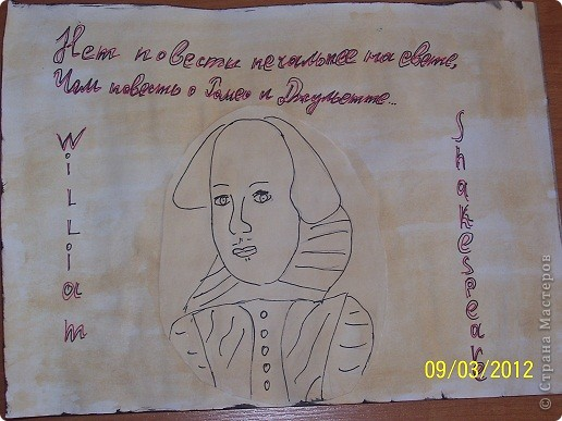 Обложка трагедии Ромео и Джульетта фото 3