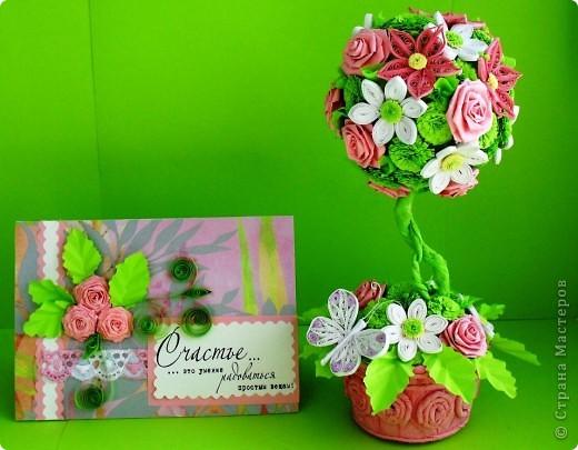 Вот такое деревце счастья можно сделать в День топиария - 12 мая. Можно дополнить подарок открыткой с пожеланием счастья.  фото 1