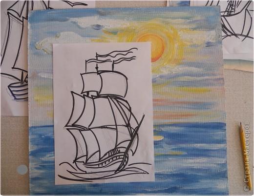 делать после как нарисовать корабль с алыми парусами это