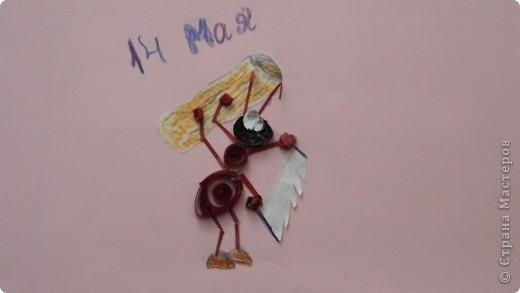 Это он муравьишка  фото 1