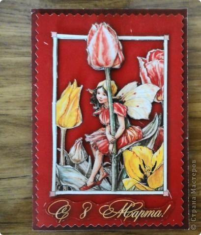 День тюльпанов фото 4