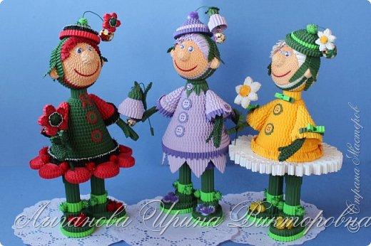 Всем здравствуйте! Мы три девчонки, три сестрички - жизни яркие цветы! На конкурс собирались, наряжались, украшались! фото 6
