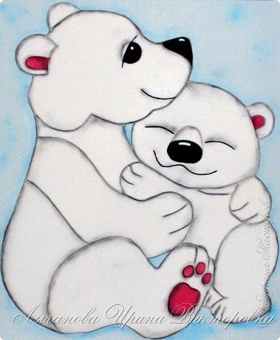 Маму милую мою, Очень сильно я люблю! Мы с ней лучшие друзья - Я и  мамочка моя!  Какая замечательная тема у нового конкурса! Мама - это самый замечательный человек в моей жизни!  Вот такие белые мишки, мама и дочка, совсем как мы с мамой: такие любящие и любимые! В любящих объятиях тепло и уютно!  фото 1