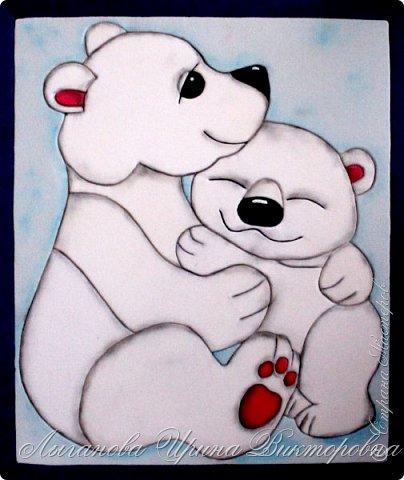 Маму милую мою, Очень сильно я люблю! Мы с ней лучшие друзья - Я и  мамочка моя!  Какая замечательная тема у нового конкурса! Мама - это самый замечательный человек в моей жизни!  Вот такие белые мишки, мама и дочка, совсем как мы с мамой: такие любящие и любимые! В любящих объятиях тепло и уютно!  фото 5