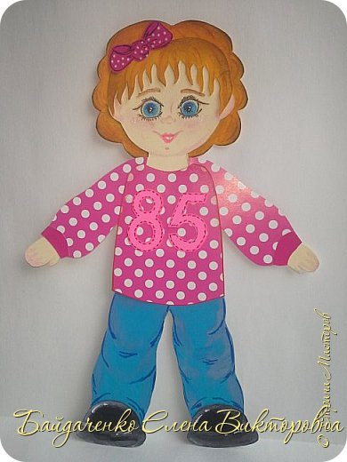 """Для участия в арт-проекте """"Дети планеты"""" мы сделали трех кукол.  фото 3"""