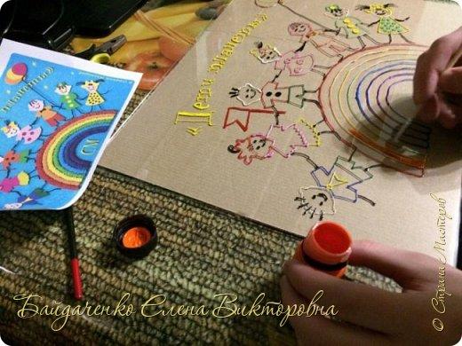 Кого может не привлечь к творчеству тема Мира, Счастливого детства, сохранения жизни на нашей маленькой планете?! Вот и Андрей решил, что первое, что он хочет сделать на конкурс - это нарисовать эмблему конкурса в новой для него технике - витраж. фото 3