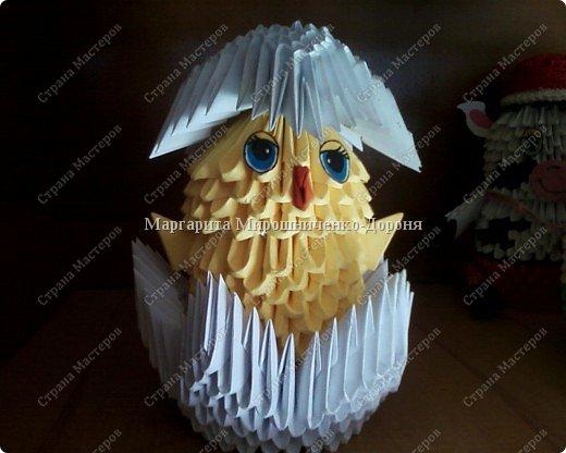 Оригами модульное: цыпленок